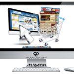 بازاریابی اینترنتی و تبیلغات اینترنتی با گروه جَم