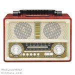 رادیو کلاسیک با کاربرد مدرن و فوق پیشرفته ۸۴۵ مکسیدر