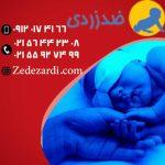 اجاره دستگاه زردی نوزاد همراه با پک ضد زردی کامل