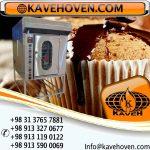 دستگاه فر پخت کیک و کلوچه مدل KF500