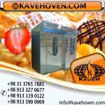 فر شیرینی پزی کهن فر کاوه مدل KF560