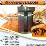 فر پخت نان باگت مدل KF1800 با کهن فر کاوه