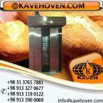 فر پخت نان و تولید انواع نان حجیم و نیمه حجیم با کیفیت بالا