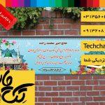 چاپ بنر حجاج در اصفهان با ارسال رایگان در اسرع وقت