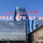 تعمیر درب های شیشه ای سکوریت ۰۹۱۲۶۷۰۶۷۸۸ با کمترین قیمت